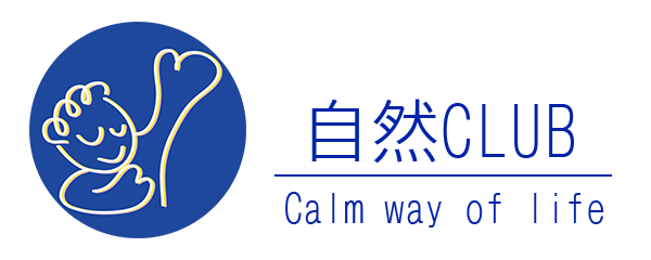 自然CLUB Calm way of life